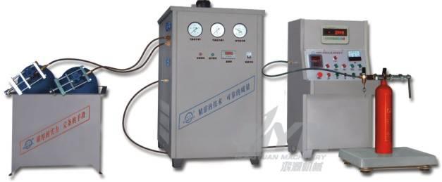 Sell Carbon Dioxide Filler (GTM-B)