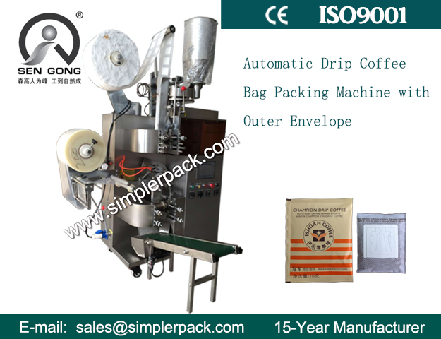Sell Well Drip Coffee Bag Packing Machine with Outer Envelop from China