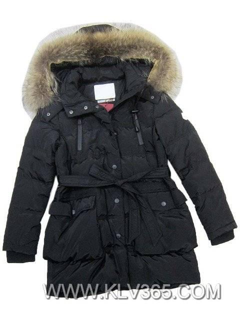 Women Winter Duck Down coat With Mink Fur Hood