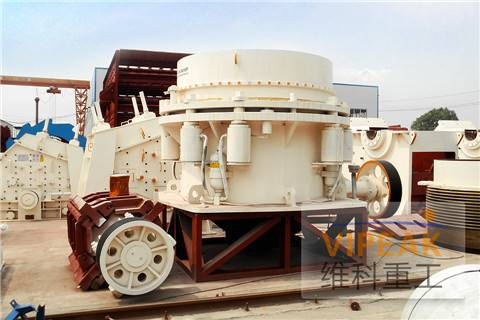 crushers uk stone cone crusher, cone crusher suppier