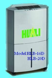 dehumidifier-HL-20D