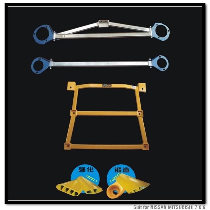 Aluminum Auto Strut bar or Lower arm bar for MITSUBISHI EVO 7 8 9 LANCER LINCER DINGO