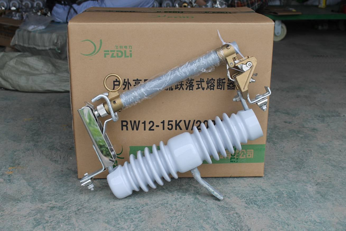 Outdoor High Voltage Drop out Fuse Cutout
