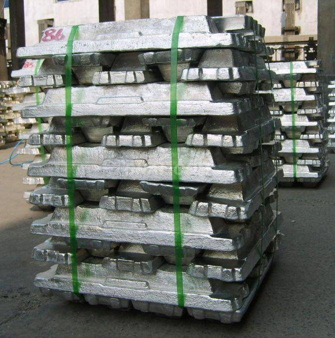 sell aluminum ingot 99.7% cheap price