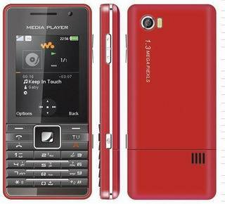sell GSM CDMA  mobile phone