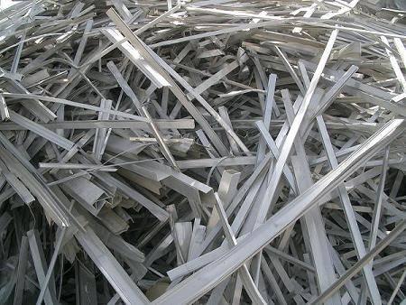 sell : Aluminum scrap