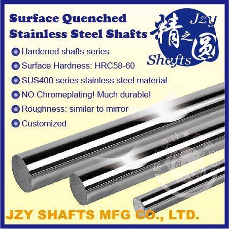 sus400 series stainless steel hardened shaft