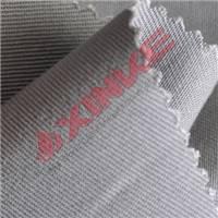 7oz twill cotton nylon anti-fire garment fabric