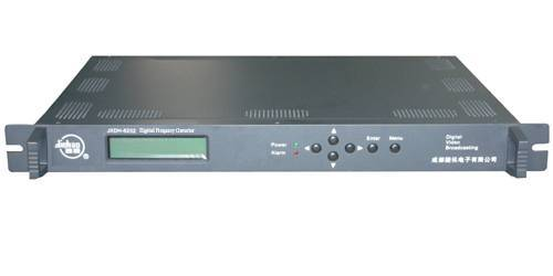 Digital Frequency Converter
