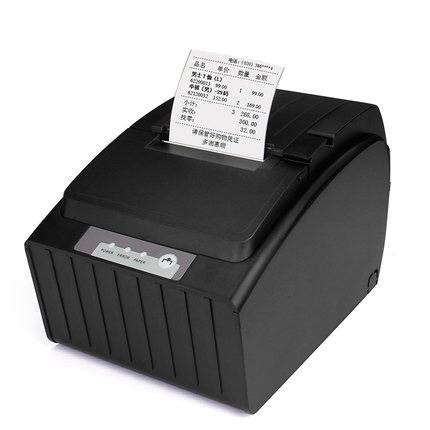76mm impact dot matrix printer, easy paper loading, POS printer for supermaket or catering