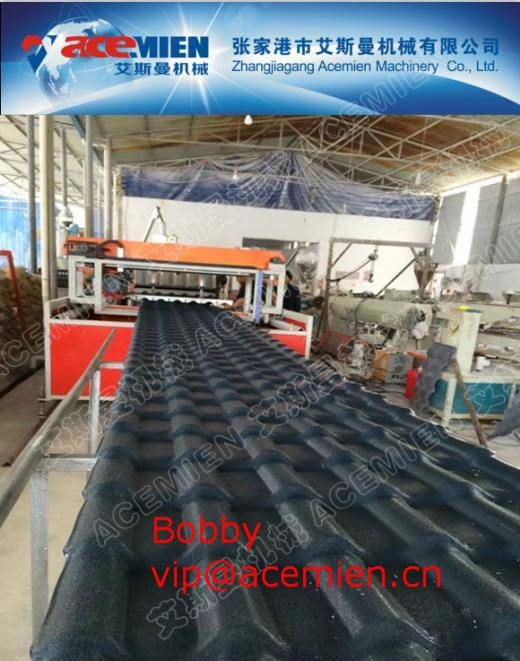 880mm PVC Glazed tile extrusion machine-For Roofing