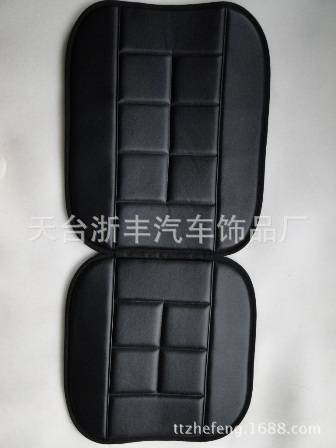 automobile seat cushion,sofa cushion,chair cushion,Single seat cushion