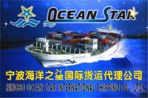 NINGBO TO Busan BEST PRICE BEST SERVICE