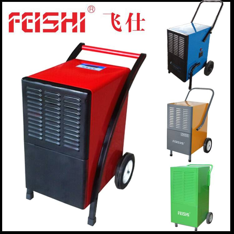portable commercial induetrial purifydehumidifier,air dryer,air cooler