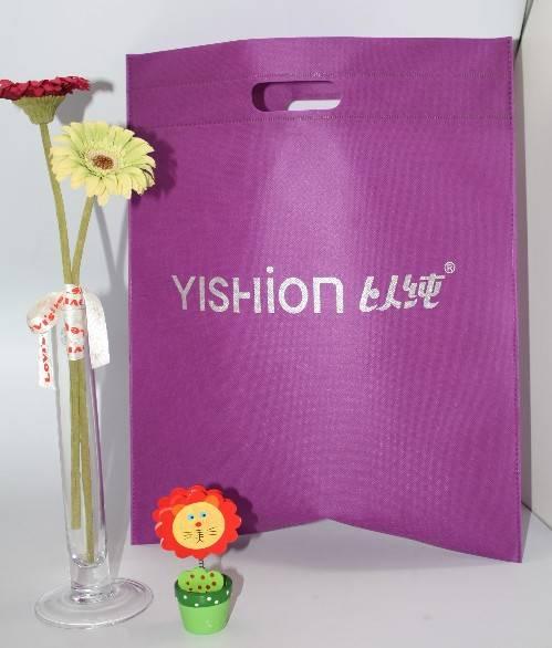 Shopping bag distributor