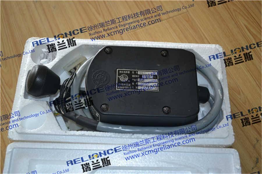 XCMG GR215- gear selector-6006 030 825H SG-6A