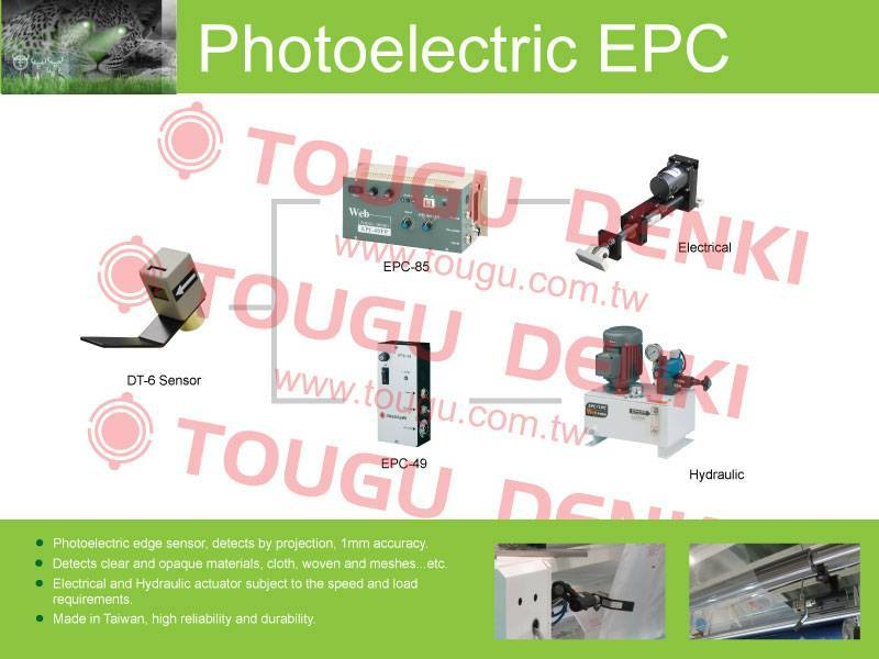 Photoelectric Edge Guiding (Photoelectric EPC)