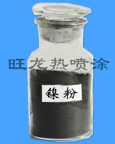 Ni60A , Ni 64, Ni 65 self-fluxing alloy powder