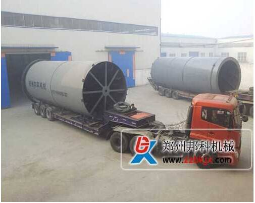 Lignite dryer/lignite dryer machine/dryer machinery/bangke dryer machine