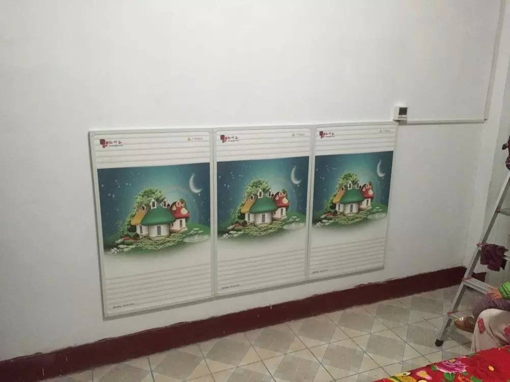 Low price infrared panel heater for sale