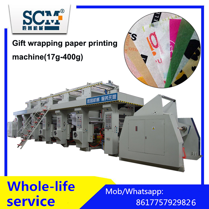 Automatic packaging paper rotogravure printing machiner