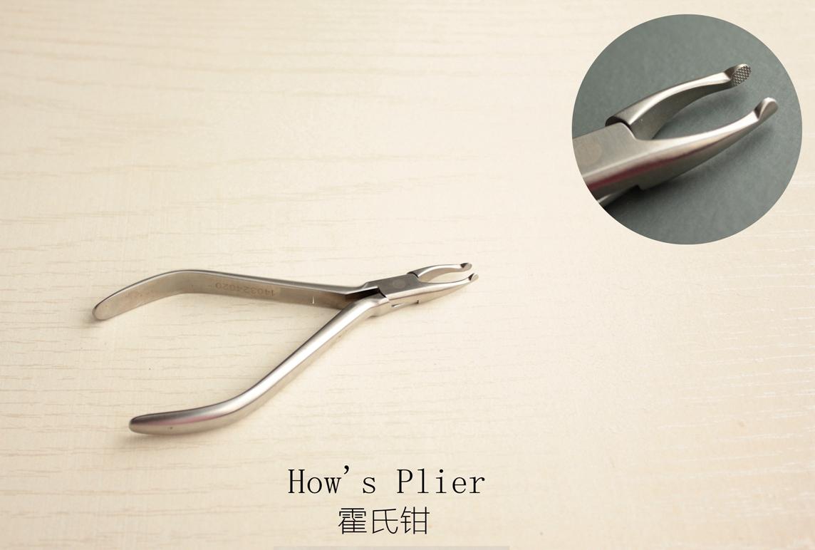 Orthodontic Plier- dental instruments-How's Plier