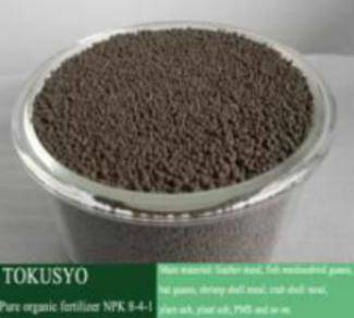 Pure Natural High Phosphours Organic NPK Fertilizer