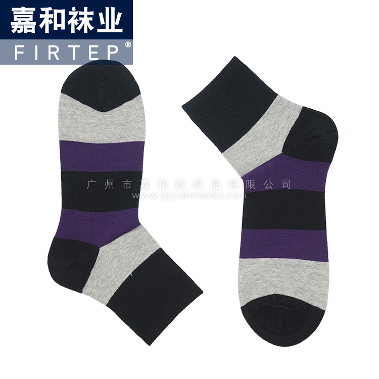 JIAHE Compression Socks Fit Your Lifestyle Men's Hit Color Quarter Socks