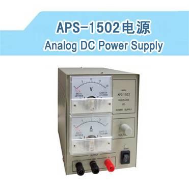 15V/2A Analog DC Power Supply APS-1502