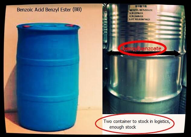 Professional Flavor Fragrance Cinnamyl Alcohol CAS 104-54-1 Food Grade 99% Purity