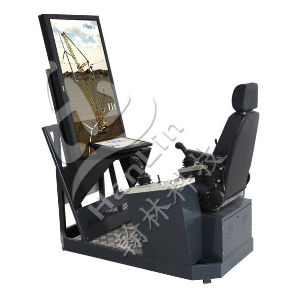 Crawler Crane Operator Training Simulator