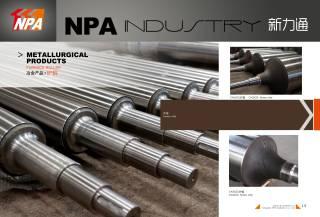 Industry furnace roller