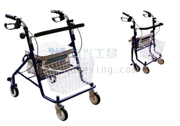 Sell Foldable Multi-functional Rollator