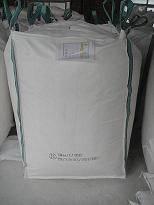 Sodium Dichloroisocyanurate (SDIC) CAS No.:2893-78-9