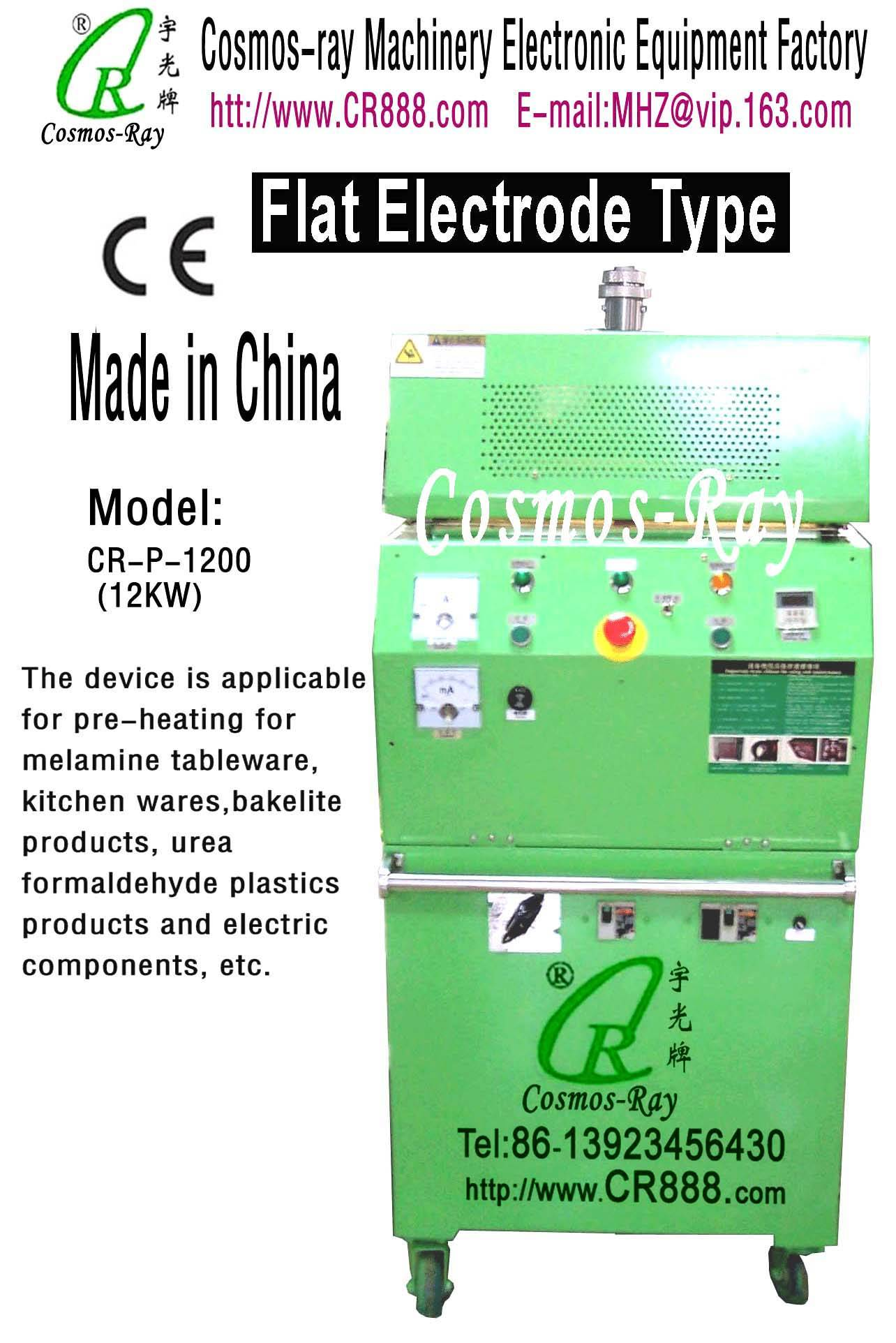 High Frequency Pre-heater (12KW Flat electrode type)