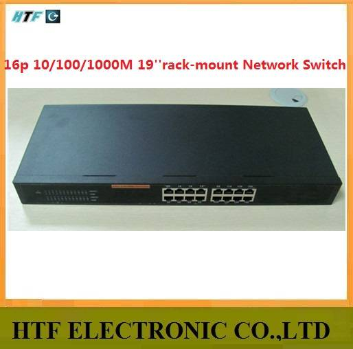 16p 10/100/1000M unmanaged network switch