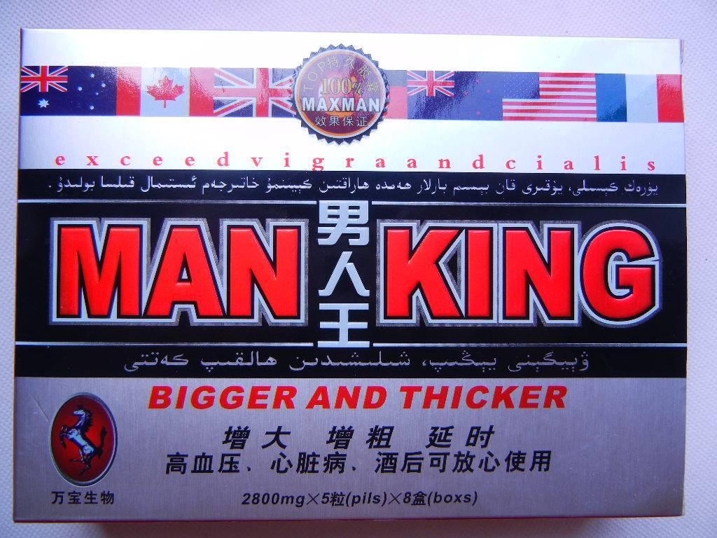 Original Penis Enlargement MAN KING