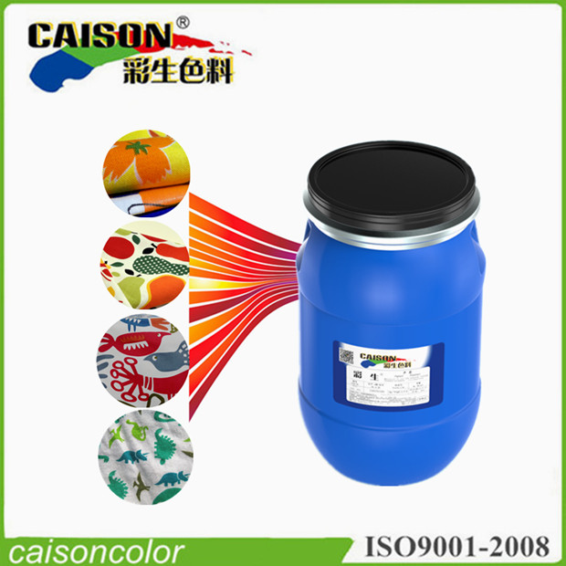 CTH-1110 Red pigment color paste for textile
