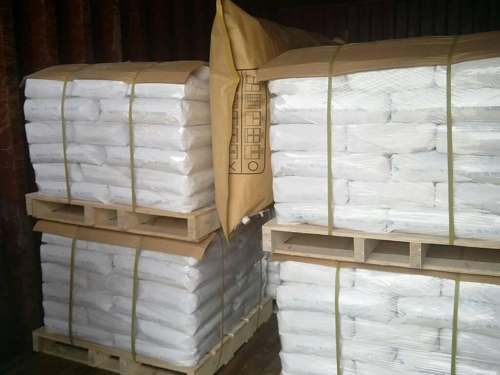 chemical grade barite