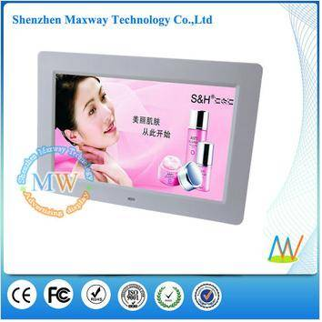 Flat frame 10 inch digital photo frame drivers