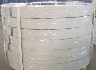 Color coated prepainted galvanized steel strip slitted PPGI