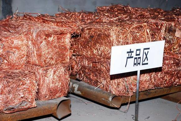 Copper Scrap Wire 99.7%