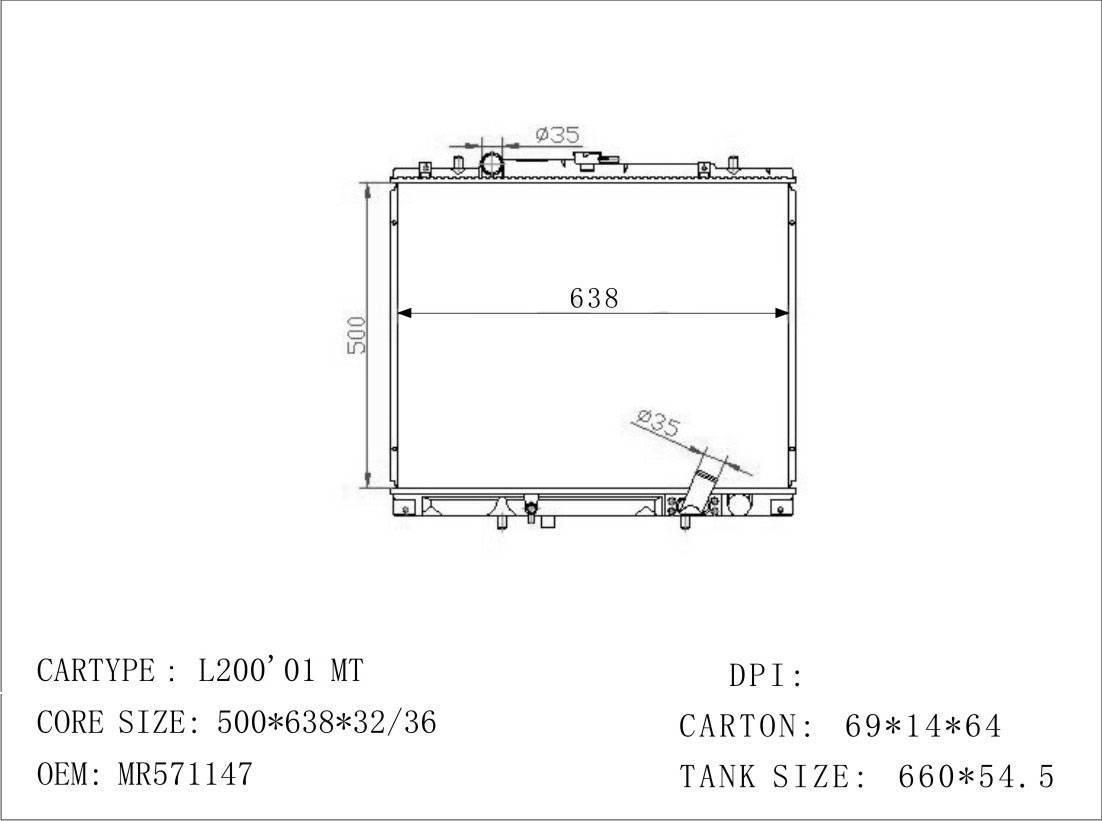 Mitsubishi radiator:MR571147