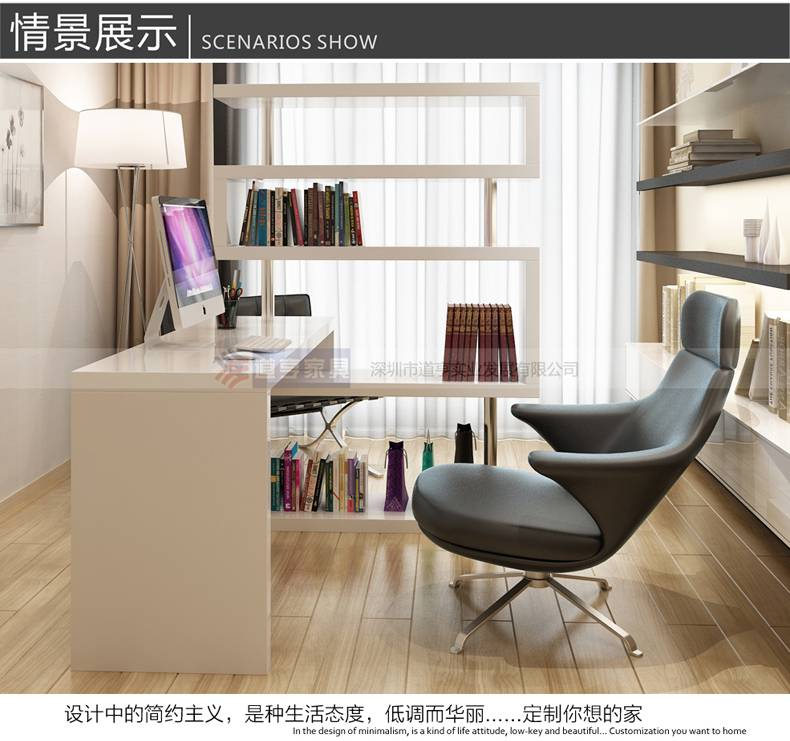DaoHeng Big S-shaped 270 degree rotation home office computer table with shelf