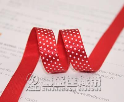 The Dots Printed Ribbons