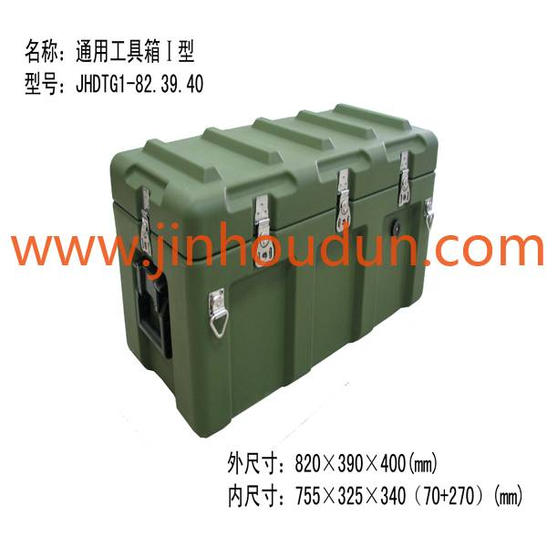 Military plastic waterproof transport heavy duty box