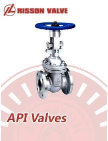 API gate valve/valves