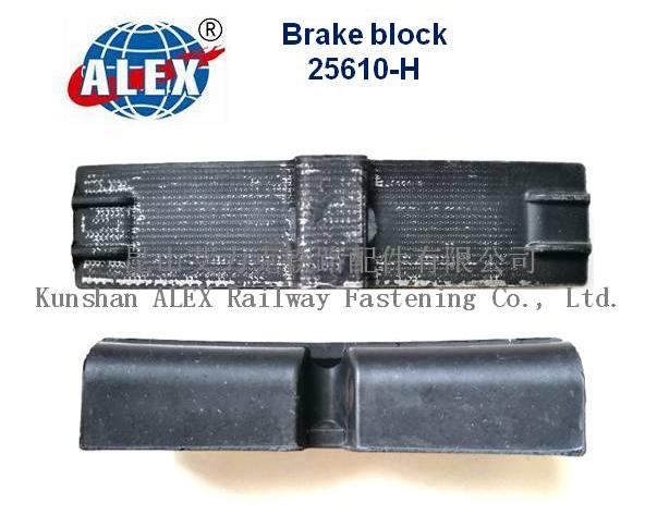 25610-H train brake shoe for Russia