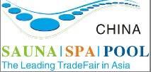 Asia Pool & Spa Expo 2017