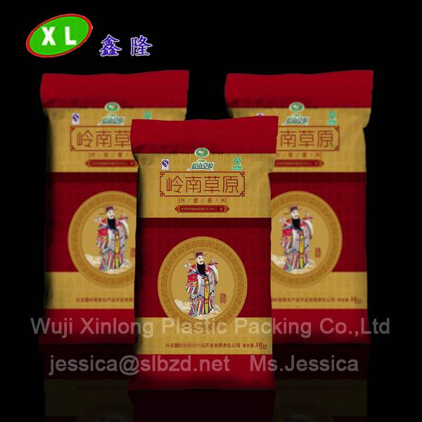 high quality 10kg rice bags , pp woven bags ,pp bags manufacture